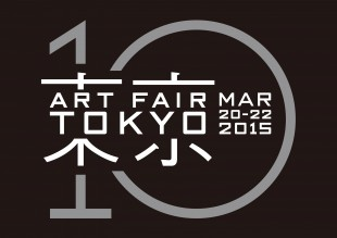 AFT2015_logo