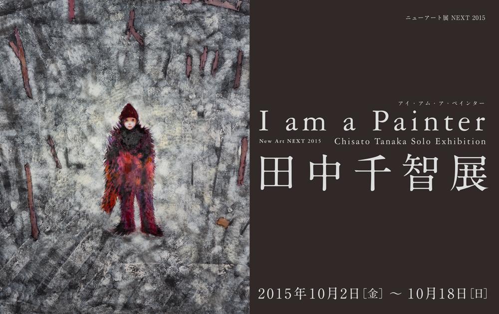 newart_2015_banner