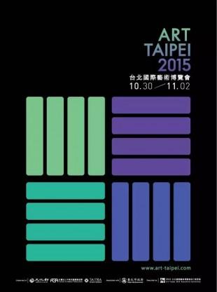 ARTtaipei logo_