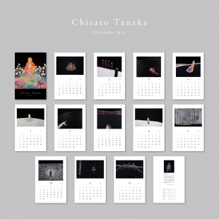 th_ChisatoTanaka_Calendar_all