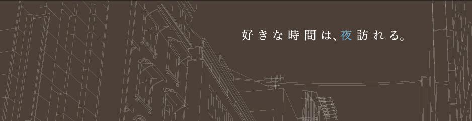 2016画廊の夜会