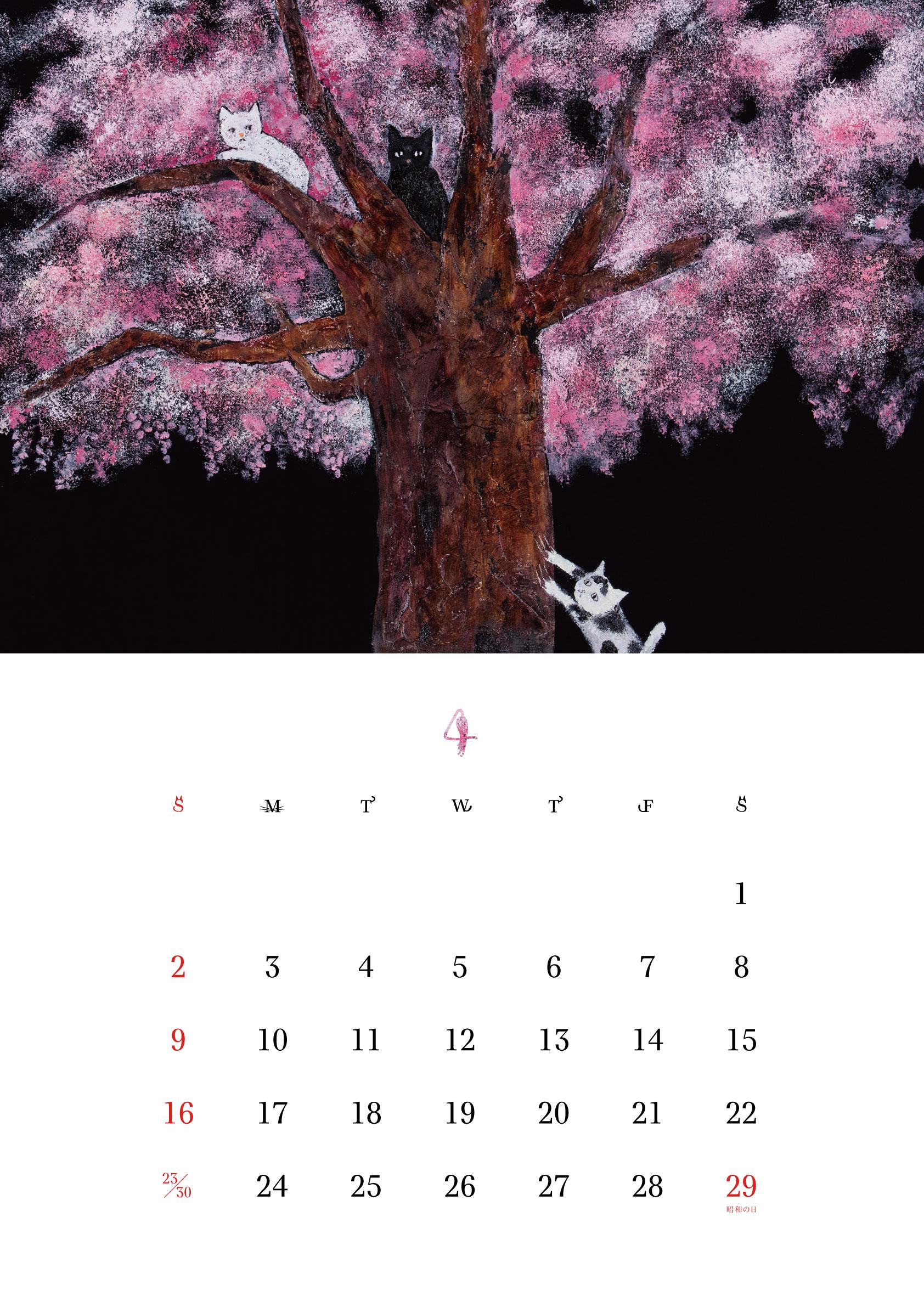 吾輩堂カレンダー4