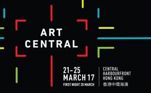 ARTCENTRAL2017_CHISATOTANAKA