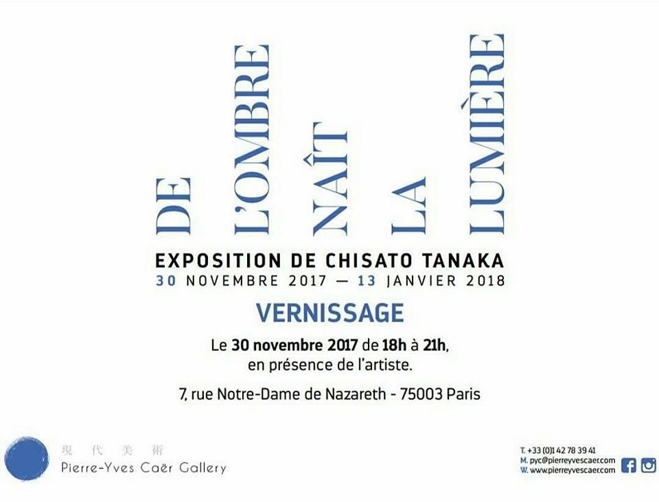 Pierre-Yves Caër Gallery002