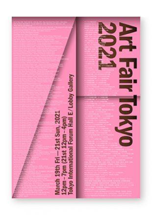 aft2021_poster-0dc910891e4f8c553ad46310fe01bca65e7fd0bdfa33990c0a138b9b8bab1e7f